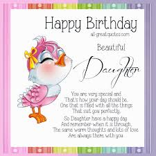 best 21st birthday quotes funny wallpaper best birthday quotes
