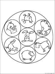 animal farm mandala sc03a coloring pages printable