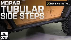 mopar side steps for jeep wrangler unlimited jeep wrangler mopar tubular side steps 2007 2017 jk review