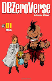 dragon ball fan manga dragon ball manga continuation kanzenshuu