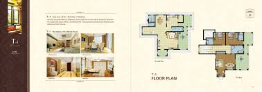 Decimal House Brochure Guoji Group Company U Limited