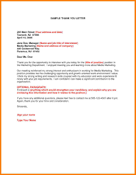 Sample Thanks Letter After Business Meeting by 8 Thank You Email After Internship Park Attendant