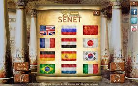 Ancient Egypt Interior Design Amazon Com Egyptian Senet Ancient Egypt Game Backgammon Of The