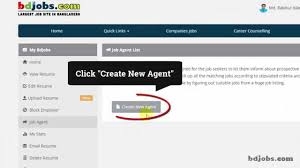 Edit Resume Online by How To Create And Edit Job Agent Youtube