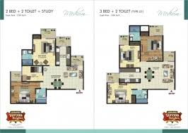 gorgeous 1300 square feet house plans india 1300 sq ft house plans