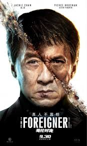 click to view extra large poster image for the foreigner movie