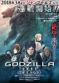 film add anime godzilla anime film inspires shonen jump manga