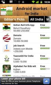 android market app india android market apk free tools app for android