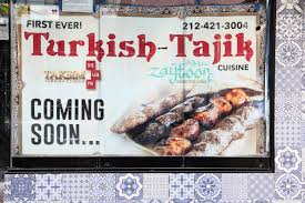 second en cuisine tajik cuisine coming soon to zaytoon second ave flickr