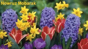 nowruz greeting cards happy nowruz with flowers free nowruz ecards greeting