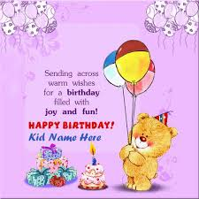 create birthday funny greeting ecard for kids with name