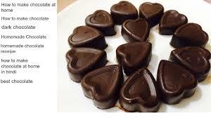 how to make chocolate at home how to make milkchocolate dark