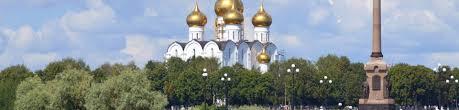 Check24 Haus Kaufen Flug Moskau Billigflüge Nach Moskau Vergleichen Check24