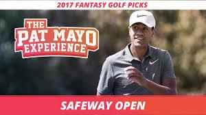 2017 golf picks safeway open draftkings picks preview