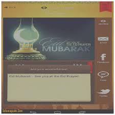 Islamic Wedding Card Greeting Cards Inspirational Islamic Greeting Cards Free Islamic