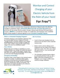 ev charger incentive