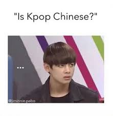 Chinese Meme Face - pin by jessica on k pop memes pinterest bts kpop and bts memes