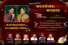 wedding wishes designs graphic design wedding wishes invitation thanks card sle work