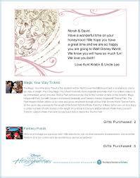 wedding gift card registry gift card wedding registry