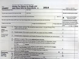 2013 eic worksheet worksheets