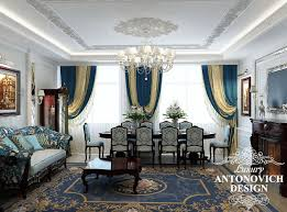 Curtain Ideas For Dining Room Beautiful Curtain Designs For Drawning Room