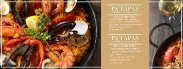 les fran軋is et la cuisine jeux de cuisine fran軋is 100 images 尚蒂利奧伯格杜迪鮑米酒店