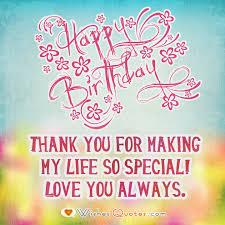 Happy Birthday Thank You Quotes Romantic Birthday Wishes Romantic Birthday Happy Birthday And
