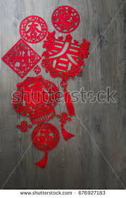 new year traditional decorations new year traditional paper stock photo 676927183