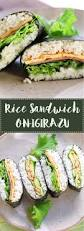 blt rice sandwich onigirazu watch for more ideas https www