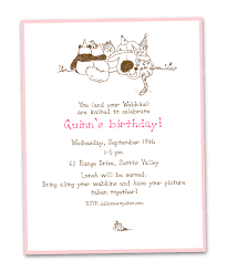 Birthday Invitation Cards For Friends Designing Invitations And Stationery For Friends U2014 Heather Ross