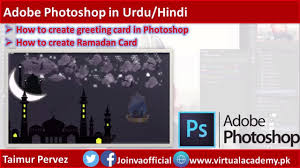 how to design invitation card in photoshop how to design greeting cards in photoshop design invitation card