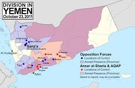 Map Of Yemen Map Cities Yemen