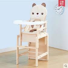 pin massif bois bébé à manger chaise haute réglable pliant