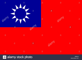 Flag Taiwan Flag Taiwan Vector Illustration Stock Photos U0026 Flag Taiwan Vector