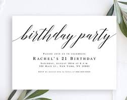 birthday invitation etsy
