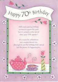 70th Birthday Cards Birthday Cards 70th Birthday Cards Happy Seventy Birthday Wishes