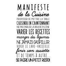 la cuisine citation 17 best images about citations on murals coco chanel