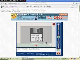 windows3 1からの脱出 youtube