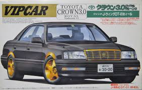 toyota crown toyota crown 3 0 royal saloon g fujimi 18125
