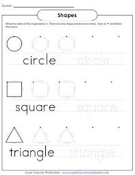 collections of super teacher math worksheets bridal catalog