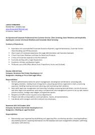 Meeting Deadlines Resume Free Meeting Deadlines Resume Sample 10 Complaint Letter Sample