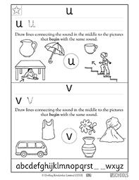 1st grade kindergarten preschool reading writing worksheets
