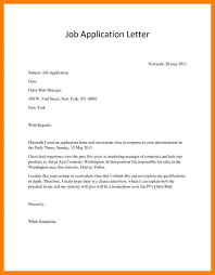 6 how to write application for job vacancy nanny resumed
