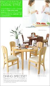c style rakuten global market 120 cm dining table sets dining