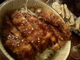 fu fu cuisine fufu ramen restaurant bordeaux restaurant reviews phone number