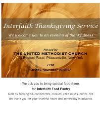 pleasantville united methodist church interfaith thanksgiving service