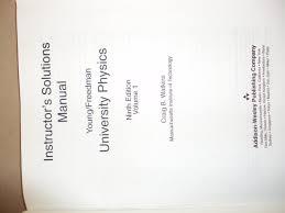 university physics instructor u0027s solutions manual no 1 hugh