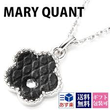 necklace brand names images Ns corporation rakuten ichiba shop maryquant mary quant necklace jpg