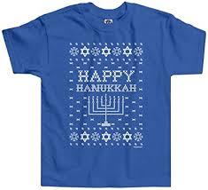 hanukkah t shirts threadrock boys happy hanukkah sweater