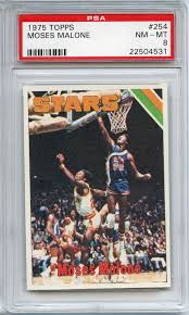 lot detail 1975 topps 254 moses malone rc rookie card psa 8 nm mt